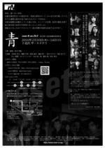 Ao_ura_1c_sample