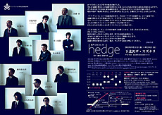 Stage_reverse36791_1_1